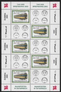 Austria SG2675 2003 Stamp Day 5x€2.54+€1.26 sheetlet unmounted mint